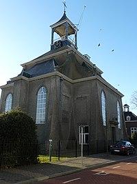 Protestantse kerk (Hooge Zwaluwe) P1050602.JPG