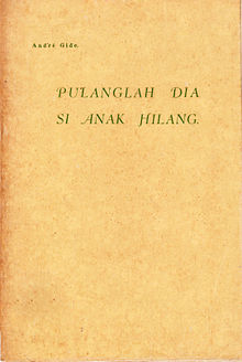A plain book cover with small text