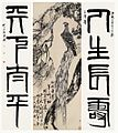 Qi Baishi Eagle.jpg