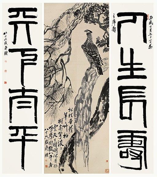 Qi Baishi Eagle