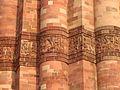 Qutub Minar 52.jpg