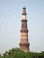 Qutub Minar View 001.jpg