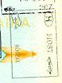 Röszke border stamp (2003).jpg