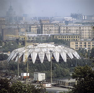 Druzhba Multipurpose Arena - Druzhba Multipurpose Arena under construction, July 1978