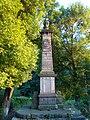 RO AB Monumentul din Presaca Ampoiului (1).jpg