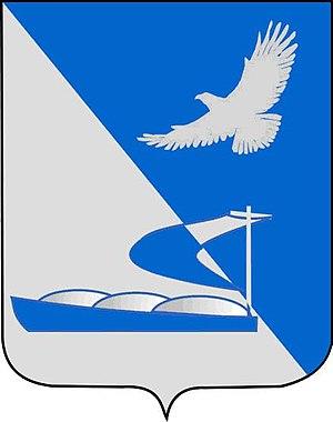 Akhtubinsky District - Image: RUS Ахтубинский район COA