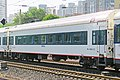 RW25T 553824 at Shuinanzhuang (20160504074648).jpg