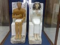 Ra' Hotep & his wife Nefert..jpg