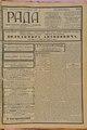 Rada 1908 058.pdf