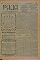 Rada 1908 163.pdf