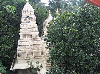 Ragigudda Anjaneya Temple - Image: Ragigudda Anjaneya Temple