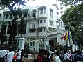 Rajgruha - the house of Dr. Babasaheb Ambedkar at Mumbai. 06.jpg