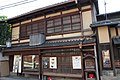 Rakuyaki Waraku.jpg