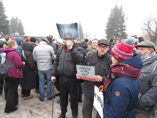 Rally against cession of St Isaac Cathedral to The Russian Orthodox Church (St. Petersburg, 2017-01-28) 10.jpg