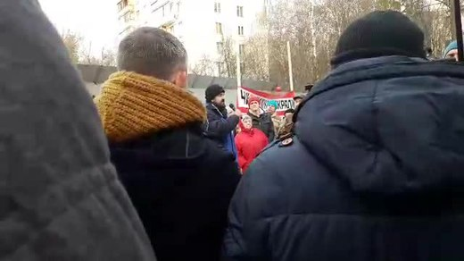 Файл:Rally for the termination of construction and restoration of the square (2018;11;17 video) 17.ogv