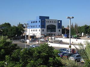 Yad Sarah - Ra'anana branch of Yad Sarah