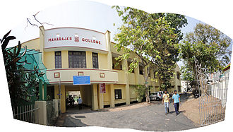 A panoramic view of the rear entrance of the college. Rear Gate Maharajas.jpg