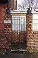 Rear gate of Oriel & Hardie House.jpg