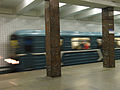 Rechnoy Vokzal (Речной Вокзал) (5297420261).jpg