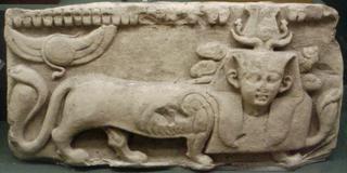 Tutu (Egyptian god) Egyptian god protector of tombs and sleepers
