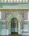 Rengoonie's Mosque 2.jpg