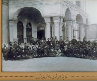 1st Iranian Majlis