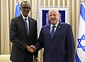 Reuven Rivlin and Benjamin Netanyahu received the President of Rwanda at Beit HaNassi, July 2017 (9237).jpg