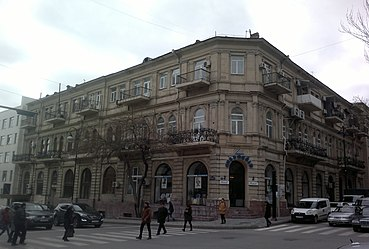 Revenue house of Mukhtarov.jpg