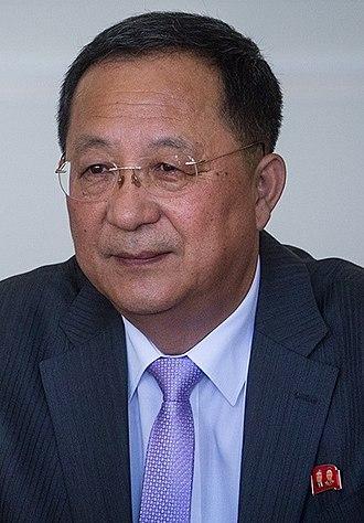 Ri Yong-ho (diplomat) - Ri in 2018