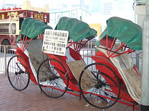 Taxicabs of Hong Kong - Rickshaws for sale at Central Ferry Piers in 2009
