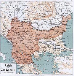 Самуилово царство 996. године, према Д. Ризову (Die Bulgaren in ihren historischen, etnographishen und politischen Grenzen, Berlin (1917). стр. 14)
