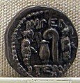 Roma, repubblica, moneta di l. cornelius sulla, 84-78 ac. ca. 2.JPG