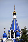 Roof of Church of Theotokos Nativity in Korolyov 2014.JPG