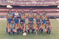 Rosario Central 1987-88 -2.png