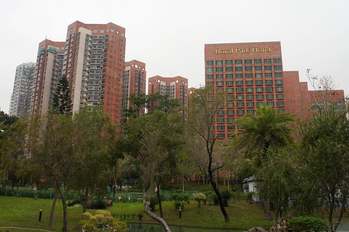 File Royal Park Hotel And New Town Plaza Phase 3 Hong Kong Jpg Wikimedia Commons
