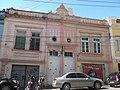 Rua Doutor Barros Cassal n372, Porto Alegre, Brasil.JPG
