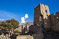Ruins Fortress Tangbe.jpg