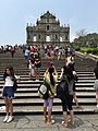 Ruins of St. Paul's, Ruínas da Antiga Catedral de São Paulo, Macau, 大三巴, 大三巴牌坊, 聖保祿大教堂遺址, 澳門 (17122928268).jpg