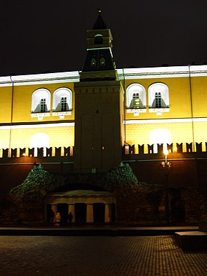 Russia-Moscow-Kremlin-Middle Arsenal Tower-3.jpg, автор: Rotatebot