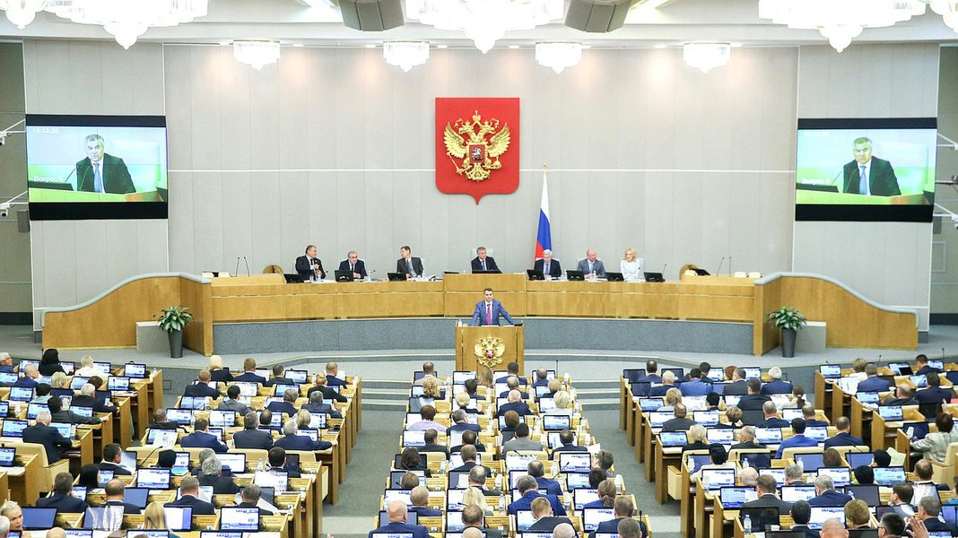 Russian State Duma adopts second reading of legislation raising the retirement age 17.jpg
