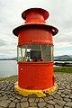 Súgandisey lighthouse.jpg