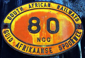 South African Class NG G13 2-6-2+2-6-2 - Image: SAR Class NG G13 80 (2 6 2+2 6 2) ID