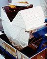 STS-5 Anik C-3 at VPF.jpg