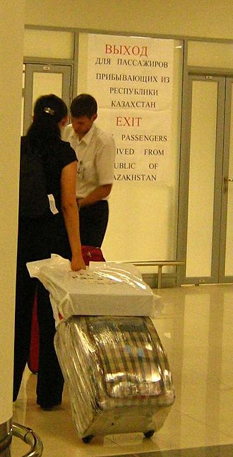 Eurasian Customs Union - Sheremetyevo International Airport, Moscow, Russia. Passengers from Kazakhstan are no longer subject to customs inspections.