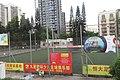 SZ 深圳 Shenzhen 南山區 Nanshan 蛇口體育中心 Shekou Sports Center Sept 2017 IX1 football training course (2).jpg