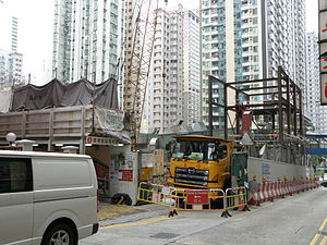 Sai Ying Pun Station Exit B2 under construction.JPG