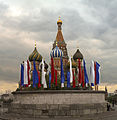 Saint Basil's Cathedral (Moscow, 2004).jpg