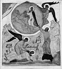 Saint Elias's Fiery Ascension MET ep1972.145.20.bw.R.jpg