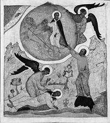 Saint Elias's Fiery Ascension