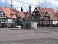 Salzhof mit Brunnen - panoramio.jpg